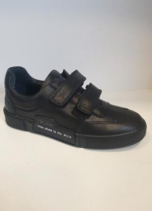 Туфлі спортивні шкіряні.