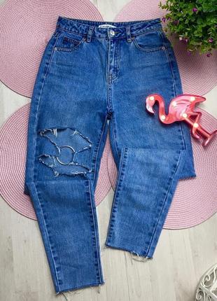 Крутые мом-джинсы pull&bear💙