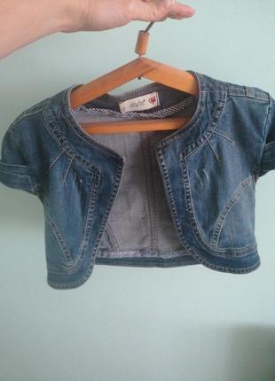 Джинсовая летняя накидка пиджак