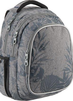 Рюкзак школьный молодежный мягкий kite education 43x33x23см 12-16+ лет unisex