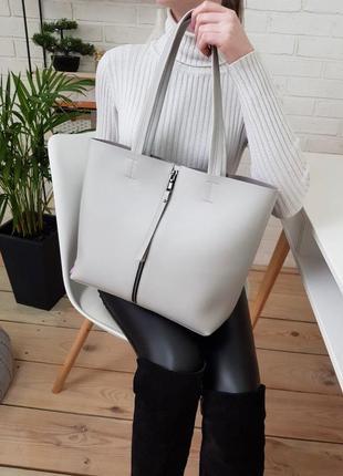 Серая сумка женская