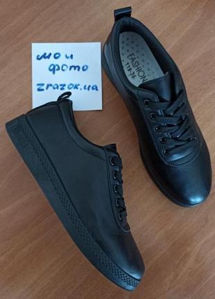 Чёрные туфли кроссовки кеды кожаные