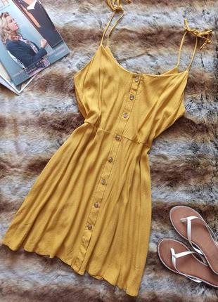Горчичный сарафан платье