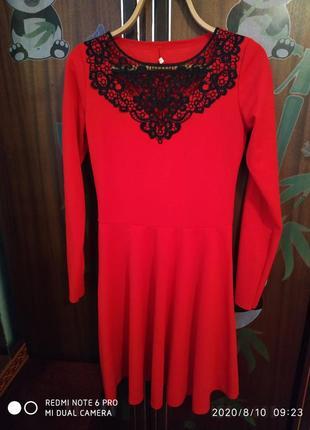 Продам платье в идеальном состоянии 46-48