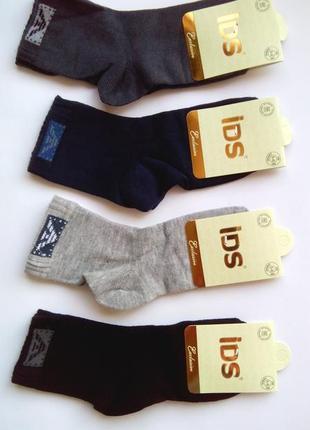 Носки детские для мальчиков ароматизированные антибактериальные ids турция