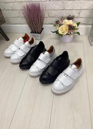 Базовые кожаные кроссовки кеды на липучках. 6 цветов. 36-41