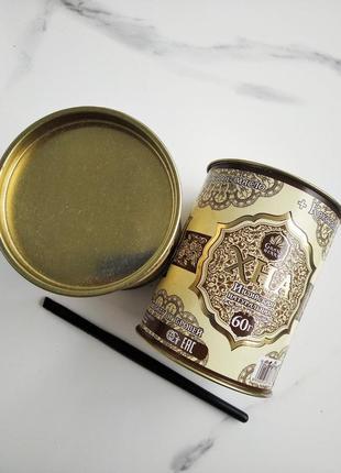 Хна grand henna коричневая 60 грамм.