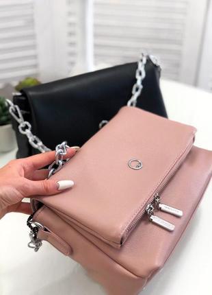 Пудрова сумочка з цепочкою