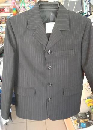 Костюм школьная форма пиджак