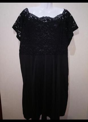 Нарядное ,вечернее праздничное платье .