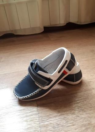 Туфли-макасины на мальчика