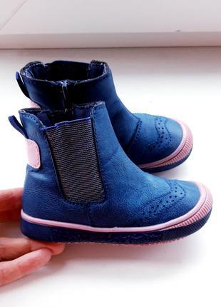 Демисезонные ботиночки walkx. германия