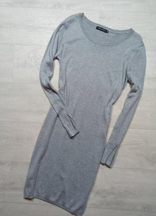 Серое тепленькое  платье