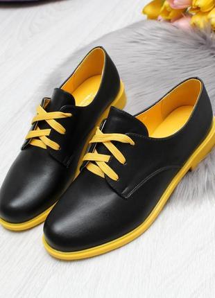 """Туфли """"""""style"""""""" с желтыми вставками"""