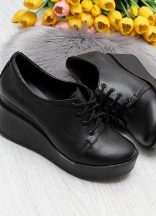 """Туфли """"""""real"""""""" черные натуральная кожа"""