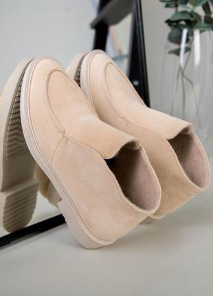 Песочные демисезонные ботинки-лоферы из натуральной замши, 5221-3