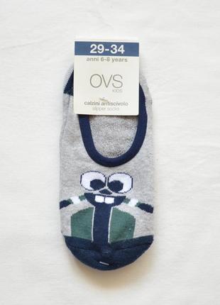 Носки антискользящие махровые на мальчика ovs (италия)