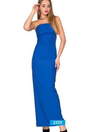 Продам красиву вечірню довгу сукню-бюстьє, платье новое