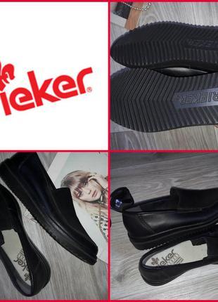 Rieker слипоны туфли р 4, 5 кожа 23, 5 см