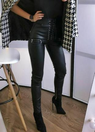 Лосины кожаные люкс качество