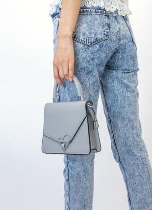Цена закупки!!! последняя , мега стильная сумка кроссбоди