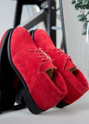 Туфли кожаные шнуровка