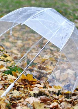 Стильный купольный прозрачный женский зонт- трость