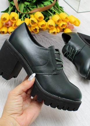 Новые женские зелёные  туфли на каблуке