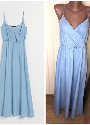 Распродажа удлененное платье reserved