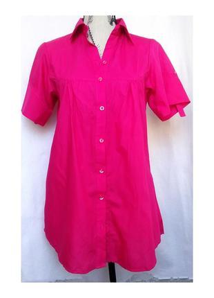 Женская блуза/рубашка из сатина цвета малина