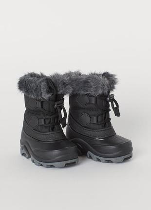 Непромокаемые ботинки h&m