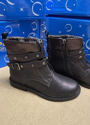Ботинки деми с 32 по 37 размер