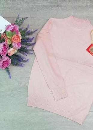 Новый стильный розовый гольф натуральная ткань