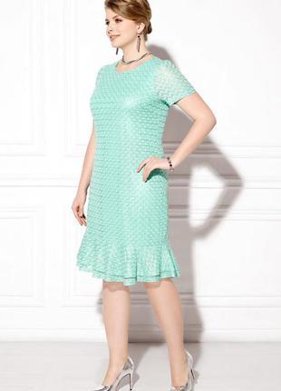 Платье wss14 фаберлик отзывы