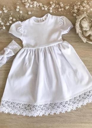Новое платье для крещения и любого торжества с повязкой в комплекте