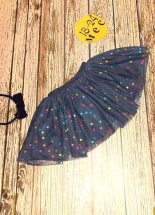 Фатиновая юбка h&m для девочки 18-24 месяцев, 86-92 см