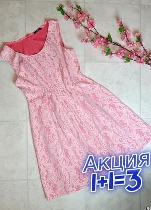 1+1=3 нарядное розовое платье миди приталенное george, размер 48 - 50