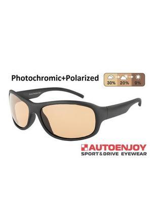 Очки autoenjoy profi-photochromic pf02