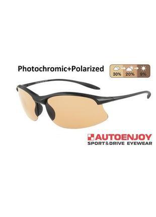 Очки autoenjoy profi-photochromic sf01bg