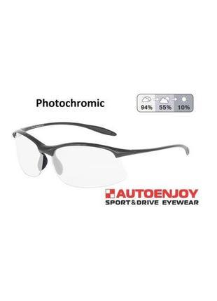 Очки autoenjoy profi-photochromic sf01bg cl