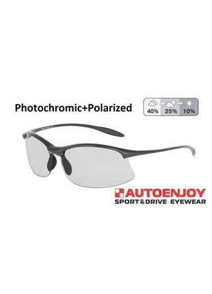 Очки autoenjoy profi-photochromic sf01bg grey