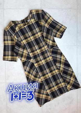 1+1=3 стильное короткое платье в клетку черный+желтый asos, размер 44 - 46
