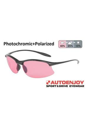 Очки autoenjoy profi-photochromic sf01bg pink