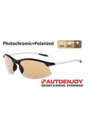 Очки autoenjoy profi-photochromic sf01bgw