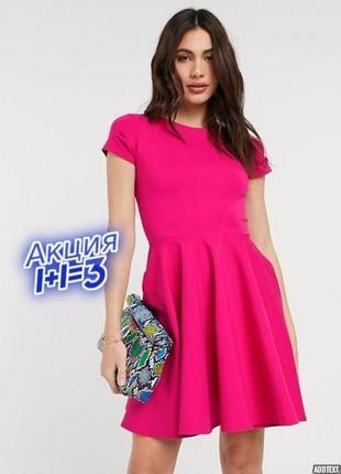 1+1=3 стильное яркое розовое трикотажное платье плаття h&m, размер 48 - 50