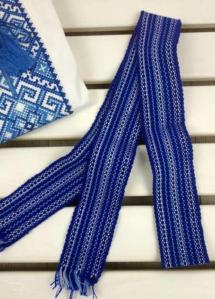 Пояс крайка плетеная синяя узкая