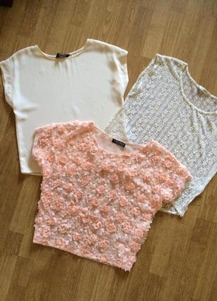 Акция! 3 блузы за 120 грн