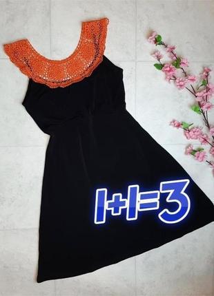 1+1=3 оригинальное черное приталенное платье плаття миди nice.lady, размер 44 - 46