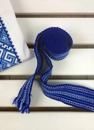 Крайка синяя пояс плетеный широкий