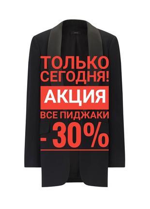 Пиджак жакет блейзер шерстяной шёлковый бохо батал